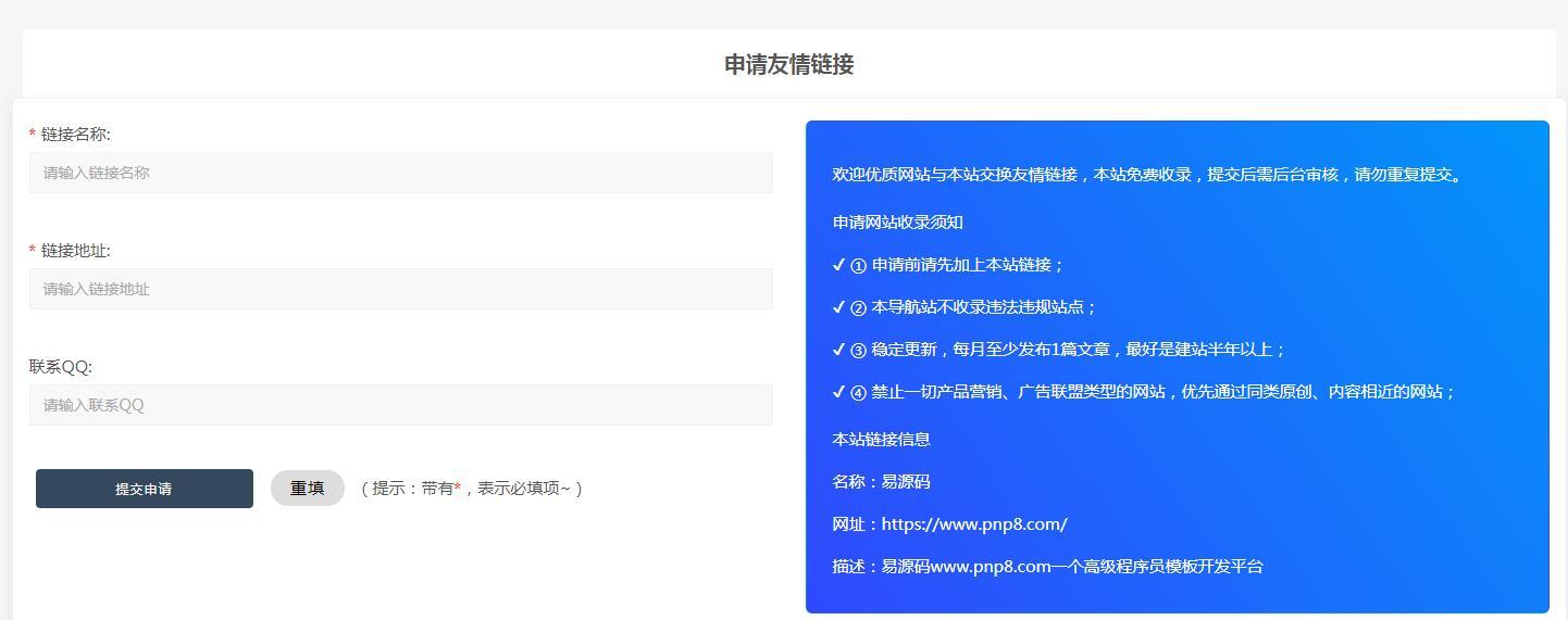 【wordpress模板】RiPro主题美化moban-child模板子主题原创美化包V1.3(适用于各类资源下载站)插图7